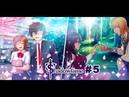 Прохождение Игры(часть/серия 5) Anime Love Story: ShadowTime Аниме Любовная История: Время Тени