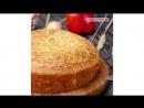 Пирог за 5 минут | Больше рецептов в группе Кулинарные Рецепты