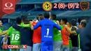 Mexico  América 2 (8) - (9) 2 F.C Juarez  Copa MX-Octavos