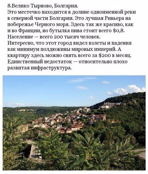 Фото №431208271 со страницы Юлии Ананьевой