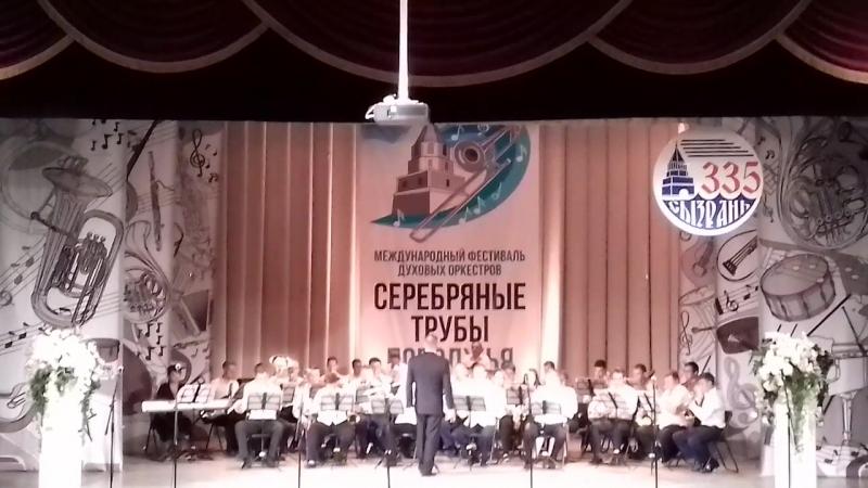 ХХII Международный фестиваль духовых оркестров «Серебряные трубы Поволжья»🎼🎼🎼🎻🎵🎸🎺🎷🔔🎹🎶🍉🍉🍉💋❤❤❤😙😙😙