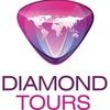 DIAMOND TOURS | Мальдивы | Сейшелы | Маврикий