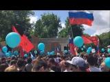 Митинг Краснодар 12.06.17