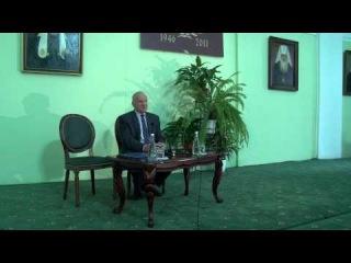Лекция профессора А.И. Осипова в СПбПДА (21 декабря 2013 года)