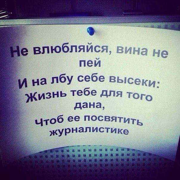 http://cs417431.vk.me/v417431599/a50c/IG1DQFiLLqk.jpg