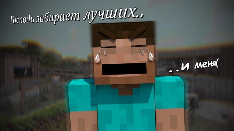 Mineicraft is love minecraft is life.
