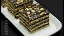 Румынский торт Грета Гарбо или Жербо без выпечки, с печеньем, сливовым повидлом (джемом), грецкими орехами, шоколадной глазурью / Prajitura fara coacere in 5 minute cu biscuiti | Adygio Kitchen