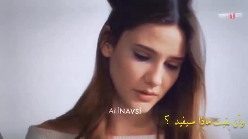 Azranin açıları💔