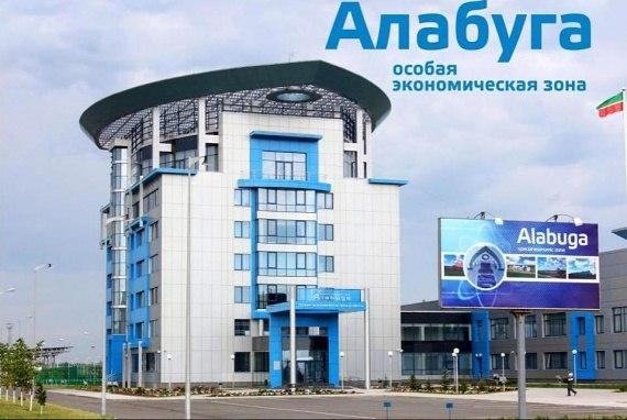 Президент Татарстана провёл очередное совещание Наблюдательного совета ОЭЗ «Алабуга»