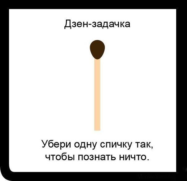 http://cs312918.vk.me/v312918810/24f3/CunLBMVjPMw.jpg