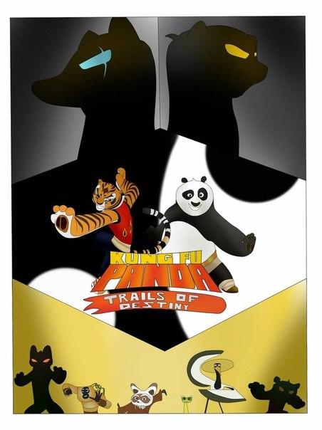 кунг фу панда легенды потрясности все серии: