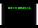 🌯_Песня_про_шаурму🌯_360P.mp4