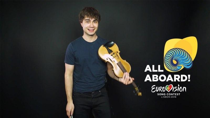Alexander Rybak Eurovision 2018 Violin Jam Part 1