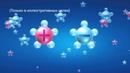 O Skin Moisture Plasmacluster Technologywo cap RUS