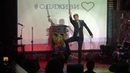 Шоу АРТ-Марка на концерте Дороги пересекаются