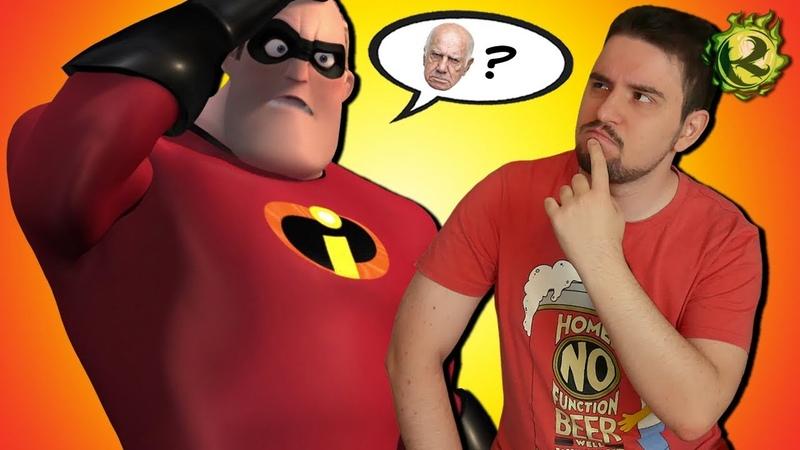 Почему Суперсемейка ТАЩИТ