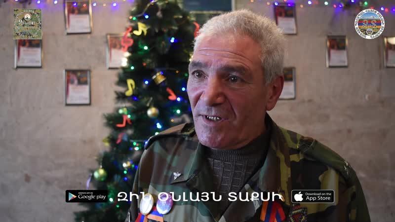 Հրաչյա Մարտիրոսյան