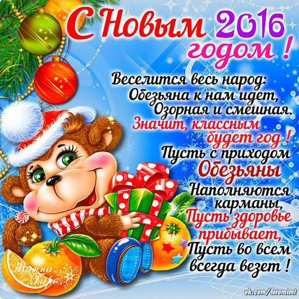 Фото №394342775 со страницы Тёмы Ioneov