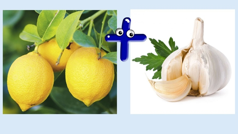 лимон чеснок чистит сосуды и укрепляет память.
