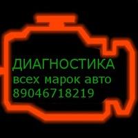 Рустем Зайнуллин, 12 января 1990, Винница, id23183760