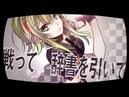 【GUMI】チェックメイト【オリジナルPV】