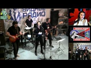 ДЖЕТЭ - В темноте (Live in Радио Видное)