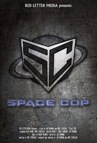 Космический полицейский (2016)