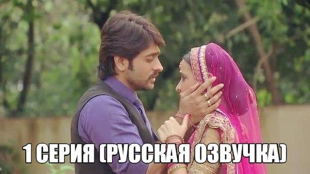 Смотреть Рана пакистанский сериал на русском языке все