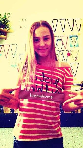Катрин магазин женской одежды с доставкой