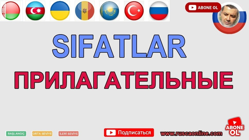 Rusça En Çok Kullanılan Sıfatlar - Прилагательные в турецком языке