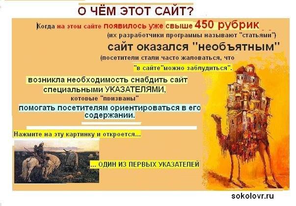 http://cs407522.userapi.com/v407522709/4b60/LEHtUEiAsOE.jpg
