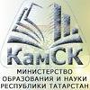 Камский строительный колледж им. Е.Н.Батенчука