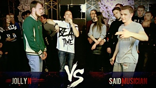 BEATTIME: JOLLY_N VS SAID MUSICIAN ( Special guest: AJEOSSI )