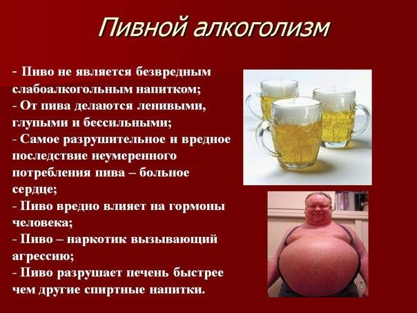 Где в екатеринбурге от алкогольной зависимости