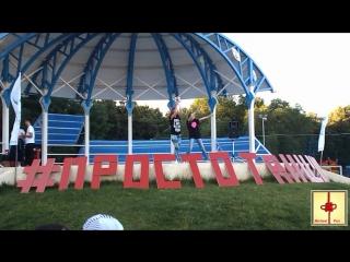22 июля парк Победы #простотанцуй#plankamusic#plankaproducer