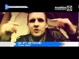 Раскрутка R'n'B и Hip-Hop, Лион, Анна Морс, эфир 26 октября 2013