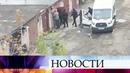 МВД РФ провело спецоперацию по задержанию крупной группировки наркоторговцев