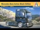 Сборка масштабной модели фирмы Italeri : MERCEDES - BENZ ACTROS BLACK EDITION в масштабе 1/24. Часть шестая. Автор и ведущий: Дмитрий Гинзбург. : www.i- goods/model/avto-moto/189/