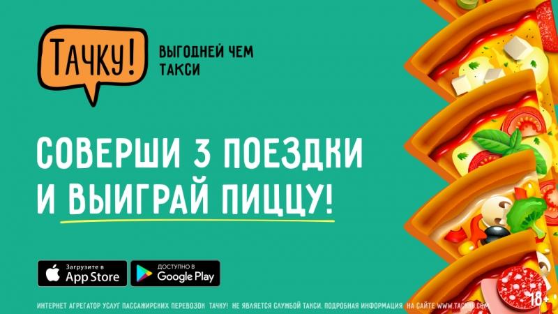 Tachku_Kherson