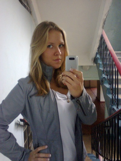 Катя Котляр, 10 июня , Харьков, id50958077
