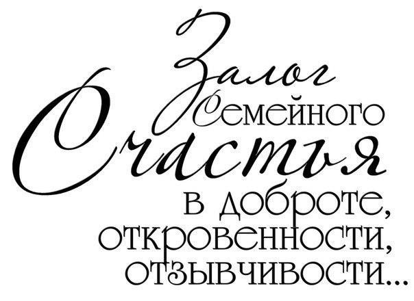 Надписи от Марины Абрамовой