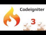 CodeIgniter. Урок 3 - Контроллер и виды