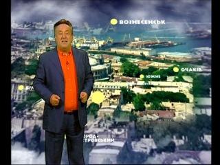 Ранковий прогноз погоди на 14 травня від ICTV