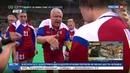 Новости на Россия 24 • В аэропорту Шереметьево торжественно встретили олимпийцев