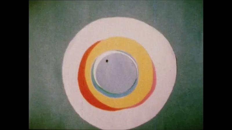Pink Floyd - Speak - John Latham (1967)