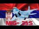 Srbija nabavlja MiG-35S? Serbian Armed Forces acquiring new MiG-35S?