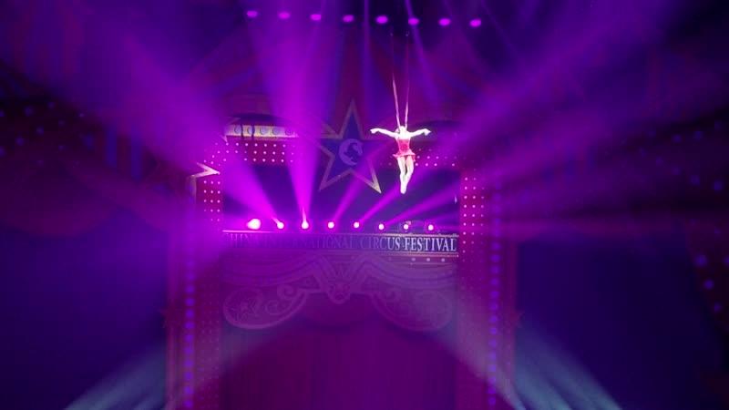 International Chinese circus festival