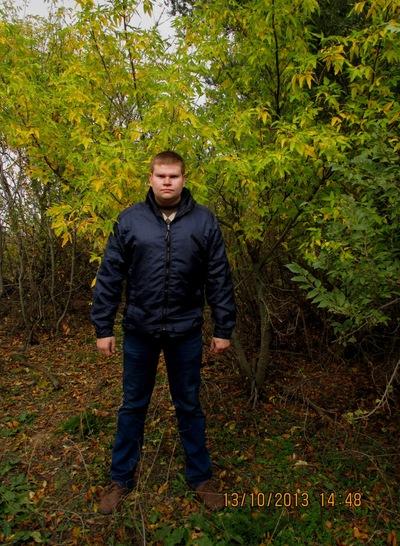 Александр Демиденко, id146221271