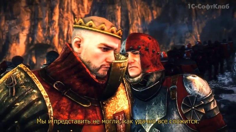 Трейлер расширенного издания игры Ведьмак 2: Убийцы королей