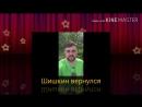 Новости 2017-05-27